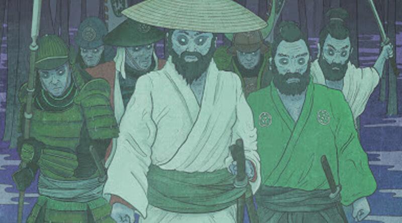 ชิจินินมิซากิ